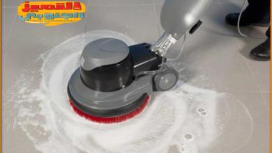 صورة شركة تنظيف منازل بابها 0558596440