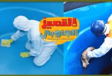 Photo of شركة تنظيف خزانات بخميس مشيط تعقيم وتطهير وغسيل على أعلى مستوى