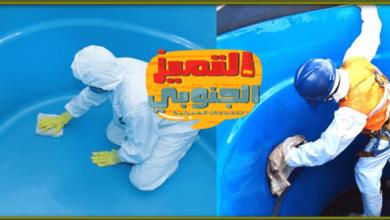 صورة شركة تنظيف خزانات بخميس مشيط تعقيم وتطهير وغسيل على أعلى مستوى