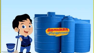 صورة شركة تنظيف خزانات بمحايل عسير 0558596440